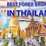 โบรกเกอร์ ที่ ดี ที่สุด 5 อันดับแรกของประเทศไทย